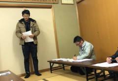 社内会議を開催しました。