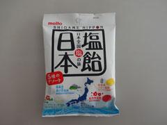 塩飴日本 日本全国塩の旅